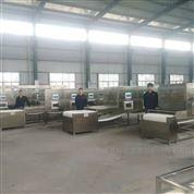 河南不銹鋼材質干貨微波殺蟲殺菌機設備