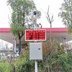 OSEN-FC西安煤矿厂环境污染粉尘远程自动监测设备