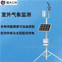 RS-QXZN建大仁科 农业景区气象站环境气象监测