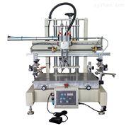 营口市眼镜盒丝印机纸巾盒丝网印刷机厂家