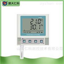 RS-WS-WIFI-C3建大仁科 温湿度传感器 冷链自动记录仪