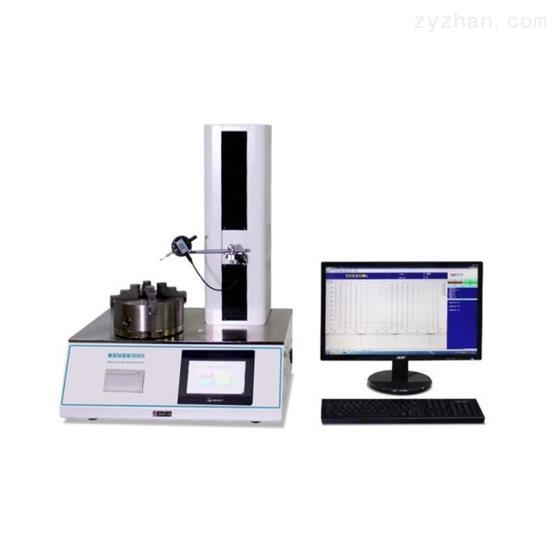 电子式垂直轴偏差测量仪-广州标际