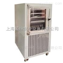 中试型冷冻干燥机