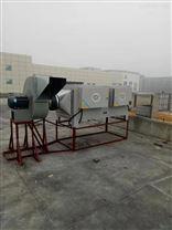 轴承加工业油烟净化器