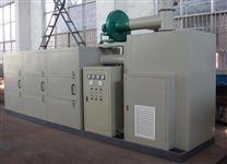 炭纤维废气净化器