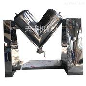 小型不锈钢高效混合机