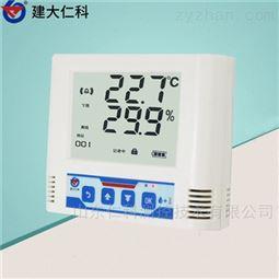 建大仁科 温湿度变送记录仪
