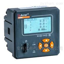 AEM96嵌入式安装电能计量表