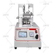 通用磨损性能测试仪/万能磨耗试验机
