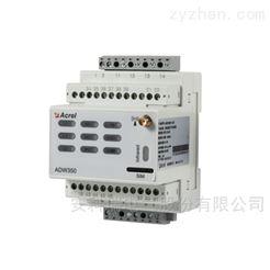 ADW350WA-4G-TADW350无线计量仪表