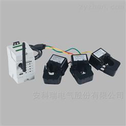 ADW400-D16--4SXADW400环保监测模块