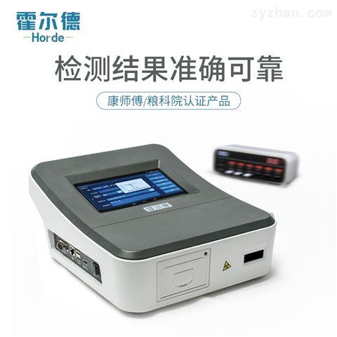 饲料呕吐毒素荧光定量快速检测仪