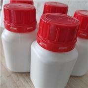 福美司坦原料供应