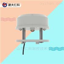 RS-CFSFX建大仁科 超声波风速传感器 风向变送器