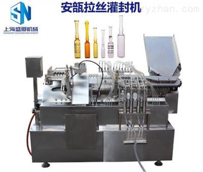 SFJ-2安瓿水针灌装机