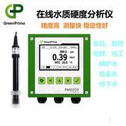 鈣離子含量檢測儀_GP水質硬度計