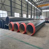肥西县塑套钢地埋供热保温管