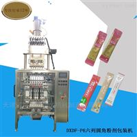 DXDF-P6丹参粉、山楂粉、茯苓粉多列圆角粉剂包装机