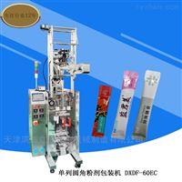 DXDF-60EC西洋参粉、茯苓粉单列圆角粉剂包装机