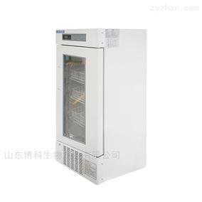 BXC-160博科车载血液冷藏箱