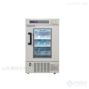 BXC-160博科血液冷藏箱