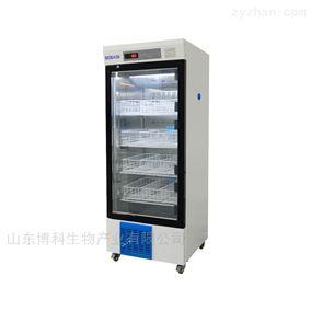 BXC-250博科血液冷藏箱