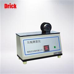 DRK188印刷墨层结合牢度测试仪 胶粘带压辊机