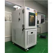 線路板高低溫測試箱