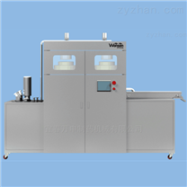 DWS-200型自动化滴丸机