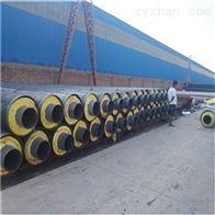 管径426聚氨酯蒸汽发泡保温管