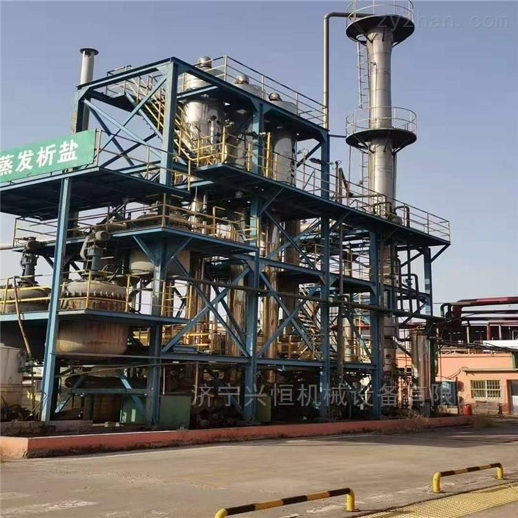 供应蒸发传热设备低温钛材降膜蒸发器
