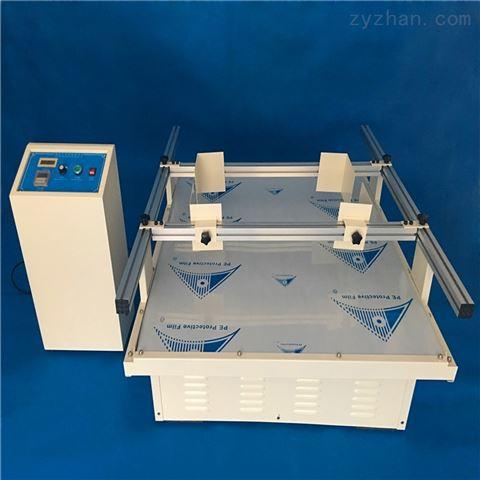 小型机械式振动台