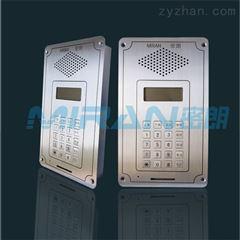 MT-618S不锈钢嵌入式电话机