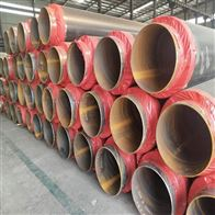 管径820聚乙烯直埋防腐保温管