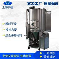 生产高速离心喷雾干燥机