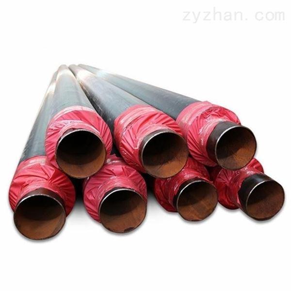 管径529热力供暖塑套钢直埋保温管