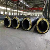 聚氨酯埋地式蒸汽发泡保温管