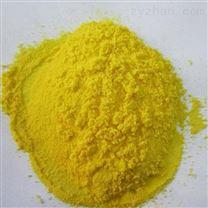 盐酸呋喃它酮 兽药原料
