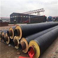 DN500钢套钢预制防腐保温管