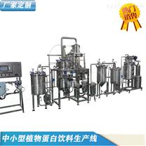 304不锈钢材质蛋白饮料生产线