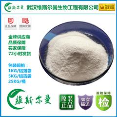 维斯尔曼西洛多辛-160970-54-7 原料