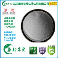 维斯尔曼醋酸泼尼松 125-10-0