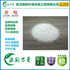 维斯尔曼丙酸倍氯米松  5534-09-8