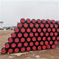 高密度聚乙烯地埋热水保温管