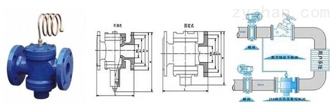 ZYC-16型自力式压差控制阀