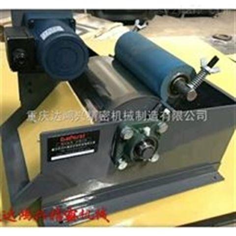 达鸿兴磁性分离器生产