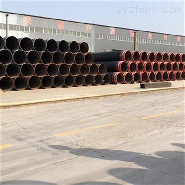 管径630聚氨酯泡沫塑料保温管型号