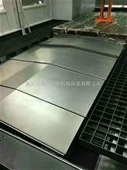 数控机床钢板伸缩防护罩