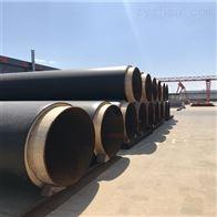 高密度聚乙烯外护发泡直埋保温管
