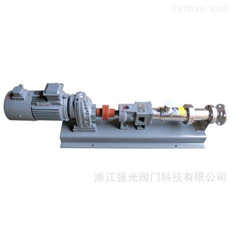 卫生级螺杆泵
